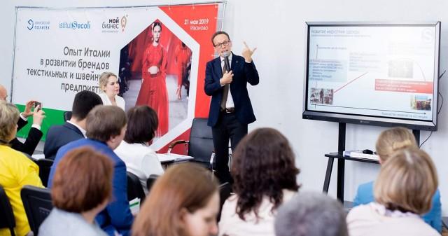 ISTITUTO SECOLI-IVANOVO STATE POLYTECHNIC UNIVERSITY: SOTTOSCRITTO IL PROTOCOLLO D'INTESA