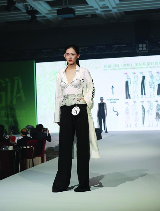 GRETA MORONI (ISTITUTO SECOLI) AWARDED THE ECOLOGIC CONTEST PRIZE IN CHINA
