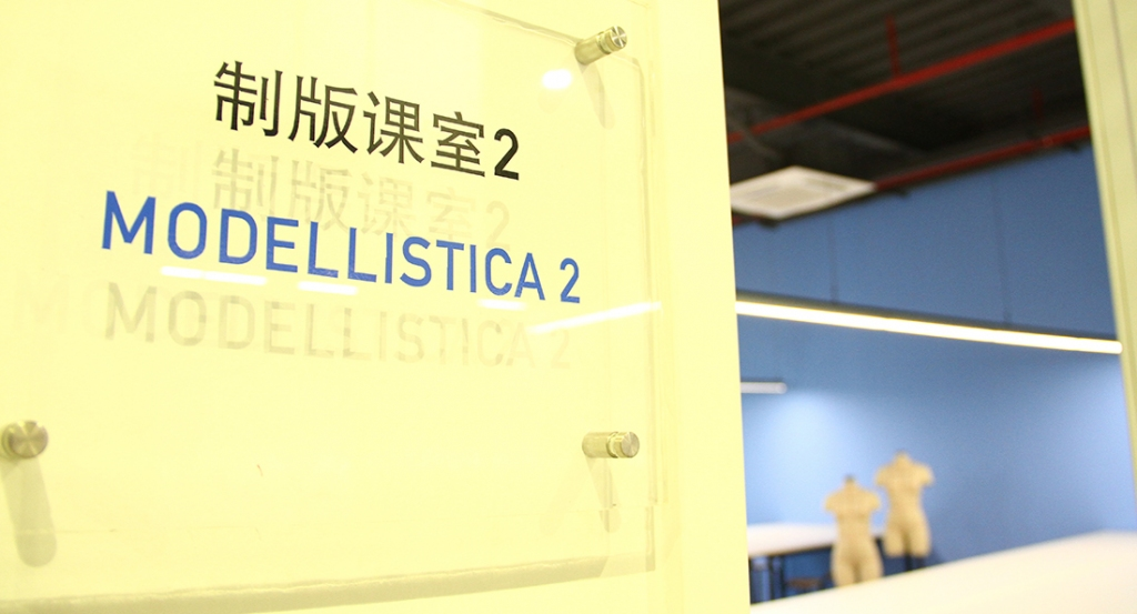 l'Istituto Secoli inaugura a Guangzhou